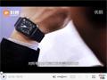 苹果Apple Watch最强评测 (418播放)