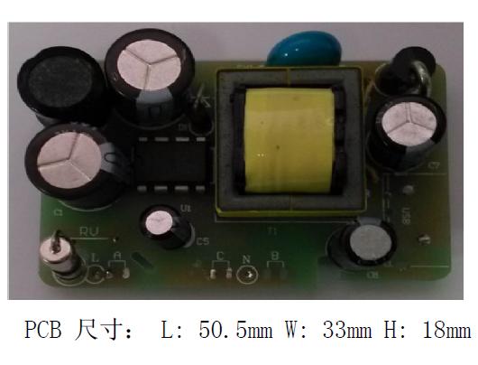 ME8313应用方案电路板