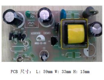ME8302充电器应用电路板