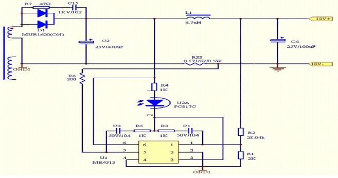 led泛光灯以及电源适配器应用方案