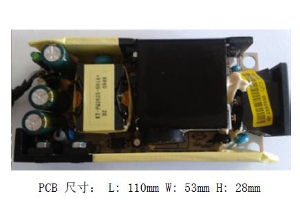 me8202应用方案印制电路板模块