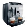 智能咖啡机