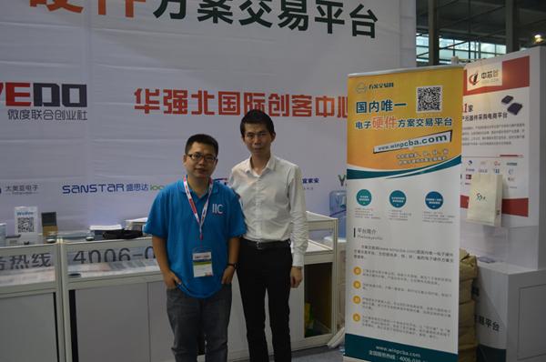 方案交易网CEO柯荣城接受国际电子商情独家采访
