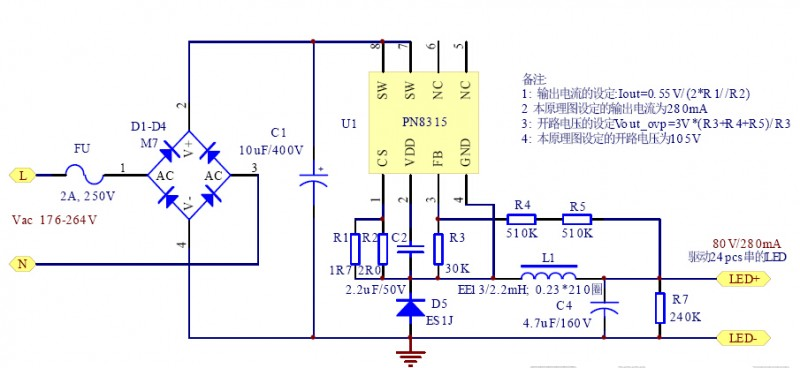 频闪led驱动器电路图
