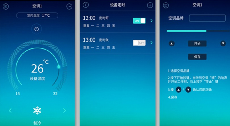 无线wi-fi智能空调控制器方案  2,集中控制,远程操作 手机通过app可
