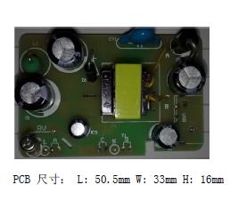 5W(5V 1A)充电器PCB板