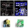 12V/1A充电器应用方案